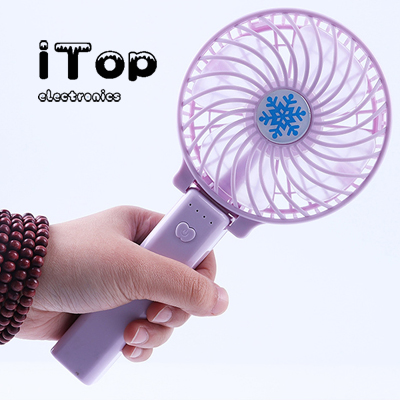iTop Mini Fan Foldable Handheld Portable Fan 3W Long Standby Battery Operated USB Fan Mini Personal Fan Outdoor Electric Fan Adjustable 3 Speeds LED Lighting Home and Travel HOME USB Charging Handheld