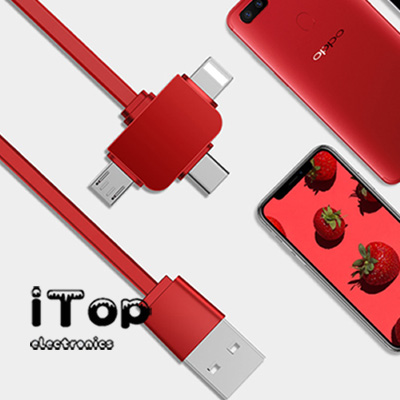 iTop 3.3ft Retractable Multiple USB Charging Cable, 3 in 1 Micro USB Type C Charger Cord Compatible with Gift Storage Box for Samsung, Moto, BlackBerry, Nokia, LG, Huawei, Phone X 8 7 6s 6