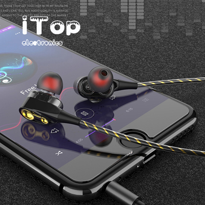 iTop in-Ear Headphones,Wired Stereo HiFi Earphones with MIC, 3.5mm Jack Noise Isolating, Dual Dynamic Drivers, Earbuds Compatible iPhone 6 Plus,Galaxy S9/S9+ S8 S7 S6, Android Smartphone, Tablet