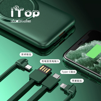 iTop Wireless Power Bank Portable Charger 20000mAh High Capacity Glass Panel with LED Digital Display, 3 USB Input/Output Ports, External Battery Pack with Dual Cables for iPhone